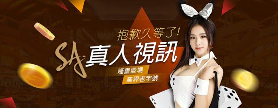 九州娛樂城註冊就可免費看美女主播