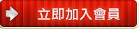 台灣彩券539頭獎開出2注!大樂透、雙贏彩頭獎摃龜
