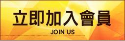 玩運彩nba討論區- 玩運彩台灣運動彩券朋友圈